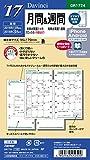 レイメイ藤井 ダヴィンチ 手帳用リフィル 2017 12月始まり マンスリー ウィークリー 聖書 DR1724