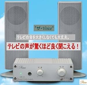 SOUND CLARITY SYSTEM DC-8(難聴支援機器)