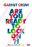 Are You Ready To Lock On?!~livescope at th...[DVD]