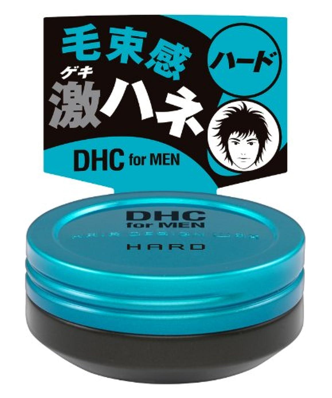 ヘロインミニチュア排他的DHCforMEN ヘアデザインワックス (ハード)