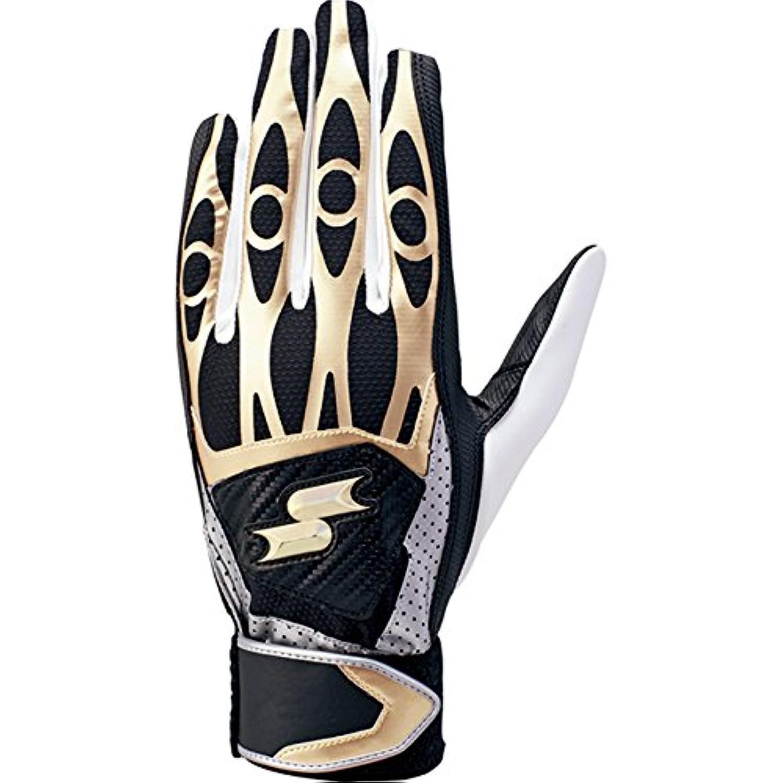 SSK 一般用手袋(両手) BG5001W