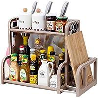 LuluLife キッチンラック 棚 ラック 収納 調味料ラック 調味料入れ 幅51.5×奥行26×高さ38cm (コーヒー)