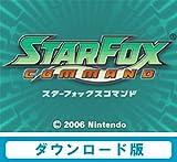 スターフォックス コマンド 【Wii Uで遊べる ニンテンドーDSソフト】|オンラインコード版