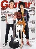 Guitar magazine (ギター・マガジン) 2010年 06月号 [雑誌]