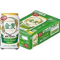 サントリー 金麦 <糖質75% オフ> [ 350ml×24本 ]