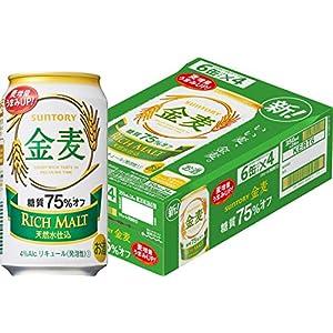 サントリー 金麦 <糖質75% オフ> 350ml×24本