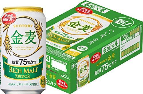 金麦 <糖質75%オフ> 350ml×24本