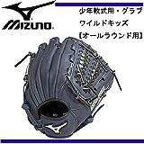 ミズノ(MIZUNO) 少年軟式用 ワイルドキッズ オールラウンド用 1AJGY14800 29 Dブルー 3S