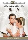 聖衣 [DVD]