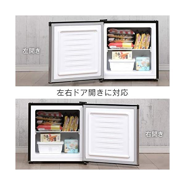 Grand-Line 冷凍庫 32L 1ドア ...の紹介画像4
