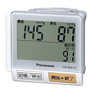 パナソニック 手くび血圧計 シルバー調 EW-BW10-S
