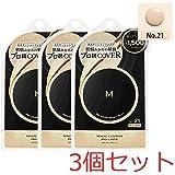 ミシャ MISSHA M クッションファンデーション(プロカバー) No.21 15g 3個セット
