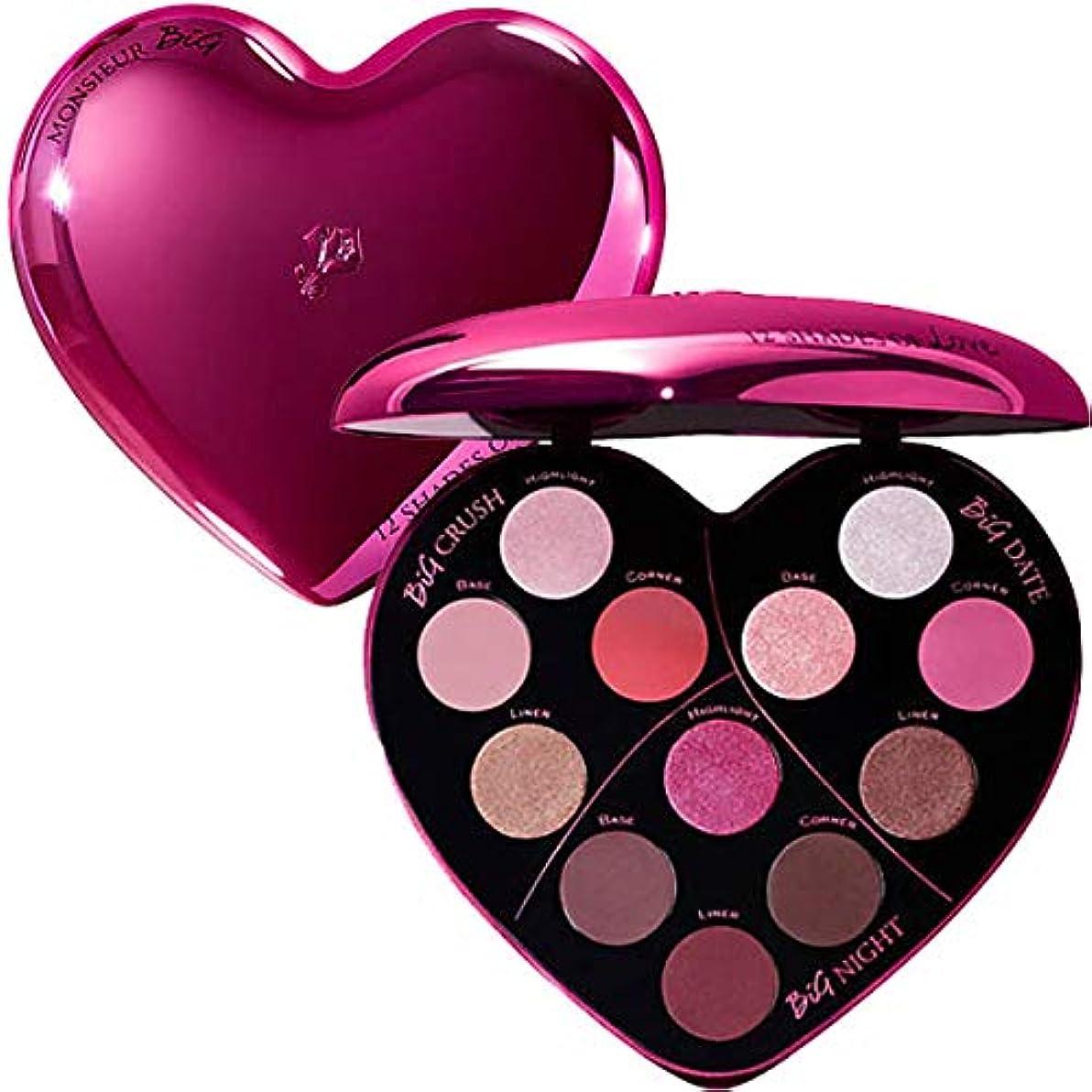 美人苦行破壊ランコム(LANCOME), 限定版 limited-edition Monsieur Big Heart-Shaped Eyeshadow Palette [海外直送品] [並行輸入品]