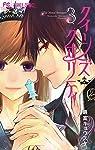クイーンズ・クオリティ 3 (Betsucomiフラワーコミックス)