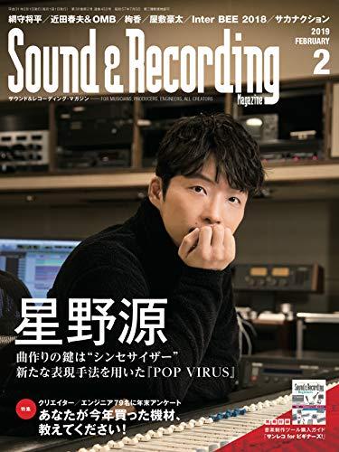 Sound & Recording Magazine (サウ...