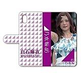 iPhoneX 手帳型ケース 『白石麻衣』 ライブ Ver. IPXT013