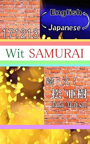 Wit SAMURAI-171213