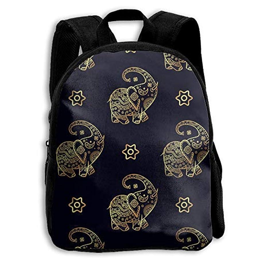 ホイットニー生き返らせる範囲キッズ リュックサック バックパック キッズバッグ 子供用のバッグ キッズリュック 学生 金色 動物柄 象 アウトドア 通学 ハイキング 遠足