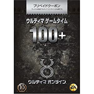 ウルティマ ゲームタイム100+ 10周年記念限定版