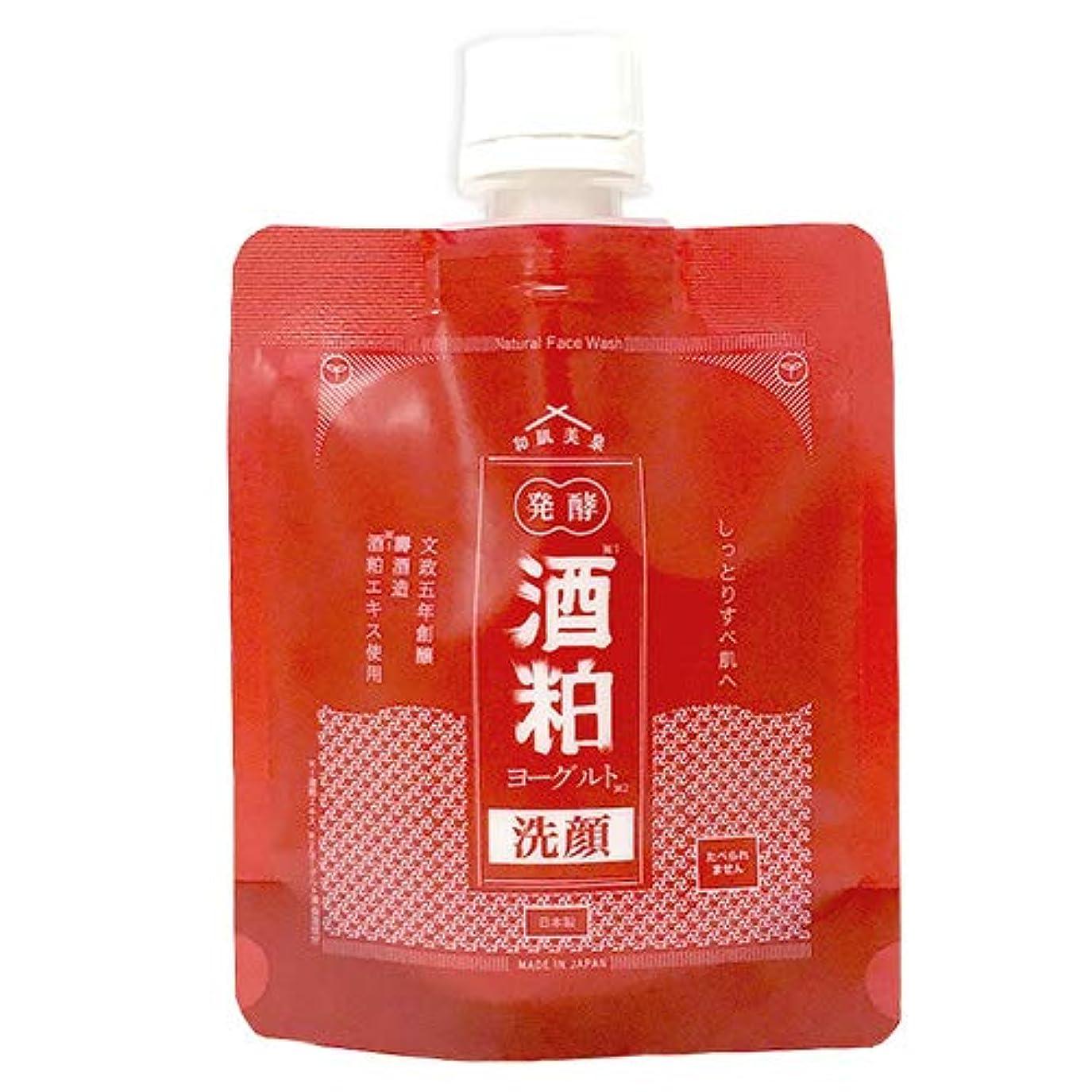 エレガント腕甘美な和肌美泉 発酵•酒粕ヨーグルト洗顔 100g