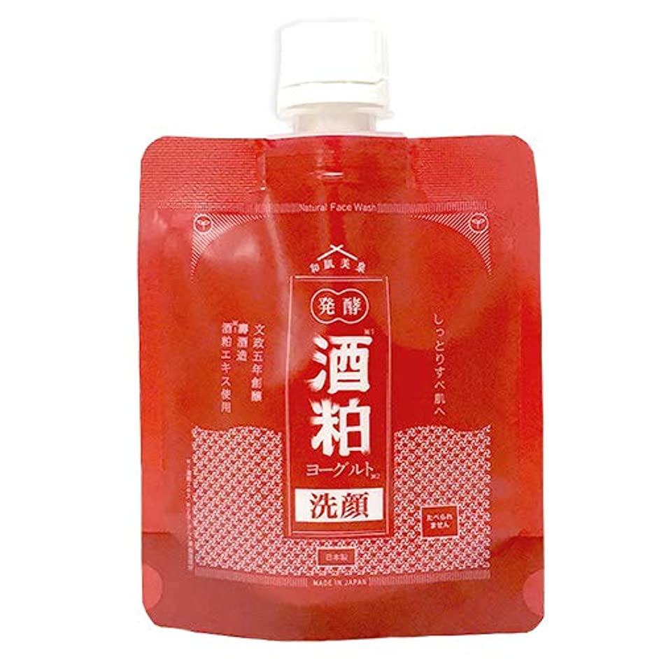 下手かかわらず東和肌美泉 発酵•酒粕ヨーグルト洗顔 100g