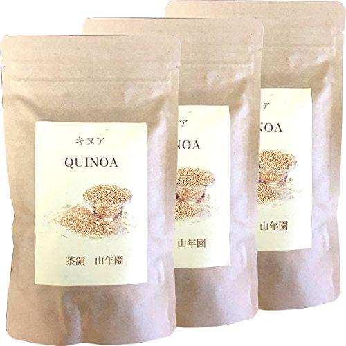 【無添加・無農薬】キヌア 大容量 180g×3袋セット スーパーフード ペルー産