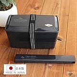 エモルト ランチコンテナ2段 930ml 箸・箸箱付きセット ブラック 黒 ランチベルト付き