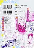 すんどめ!! ミルキーウェイ 4 (ヤングジャンプコミックス) 画像