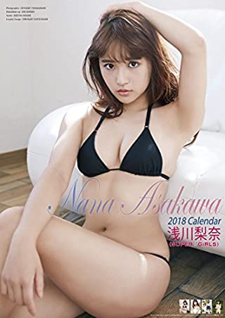 浅川梨奈 2018年 カレンダー 壁掛け B2