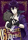 Dance with Devils DVD 5(初回生産限定版)[DVD]