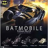 カプセル バットマン バットモービル プルバックトイカー 全5種セット