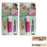 スーハーブレスダイエット(Su-Ha-Breath Diet) ピンク ×2個 + あぶらとり紙セット