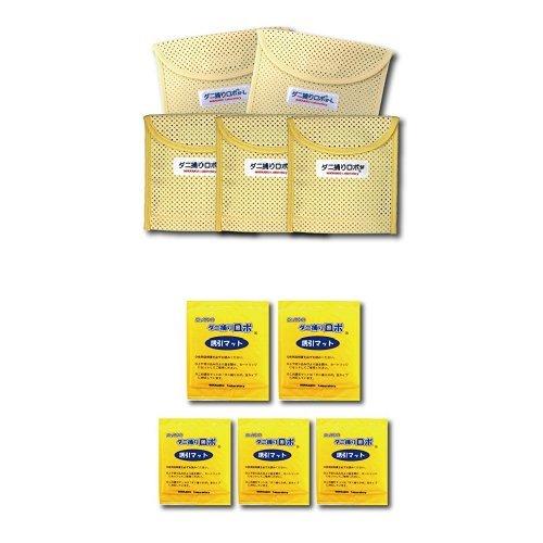 日革研究所 ダニ捕りロボ特選セット レギュラーサイズ3個、ラージサイズ2個 詰替えマット レギュラーサイズ3枚、ラージサイズ2枚 セット