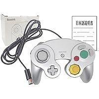 Bowink 有線 ゲームパッド コントローラ ニンテンドー Wii ゲームキューブ Gamecube Switch WiiU 専用 振動対応(銀色)