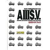 A3 S.V.公式ガイドブック―TAKE THE「A」TRAIN 3S.V. (ファミコン通信)