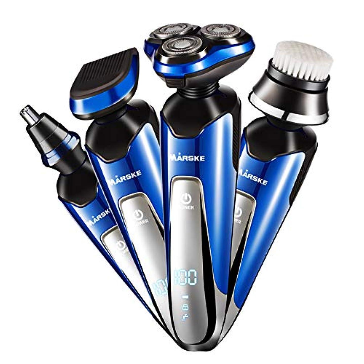 グラフ病なめったにシェーバー 電動シェーバー 電気シェーバー 髭剃り 4in1多機能 電動ひげそり 電動バリカン 鼻毛カッター 洗顔ブラシ付き 回転式ロータ USB充電式 IPX7防水 丸洗い可