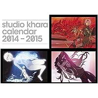スタジオカラーカレンダー 2014/2015 エヴァンゲリオン