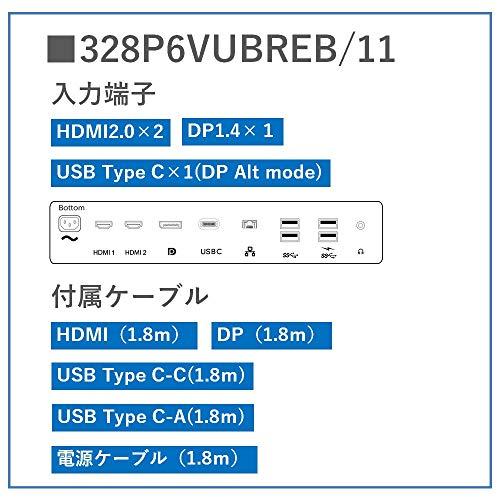 PHILIPS(フィリップス)『328P6VUBREB/11』