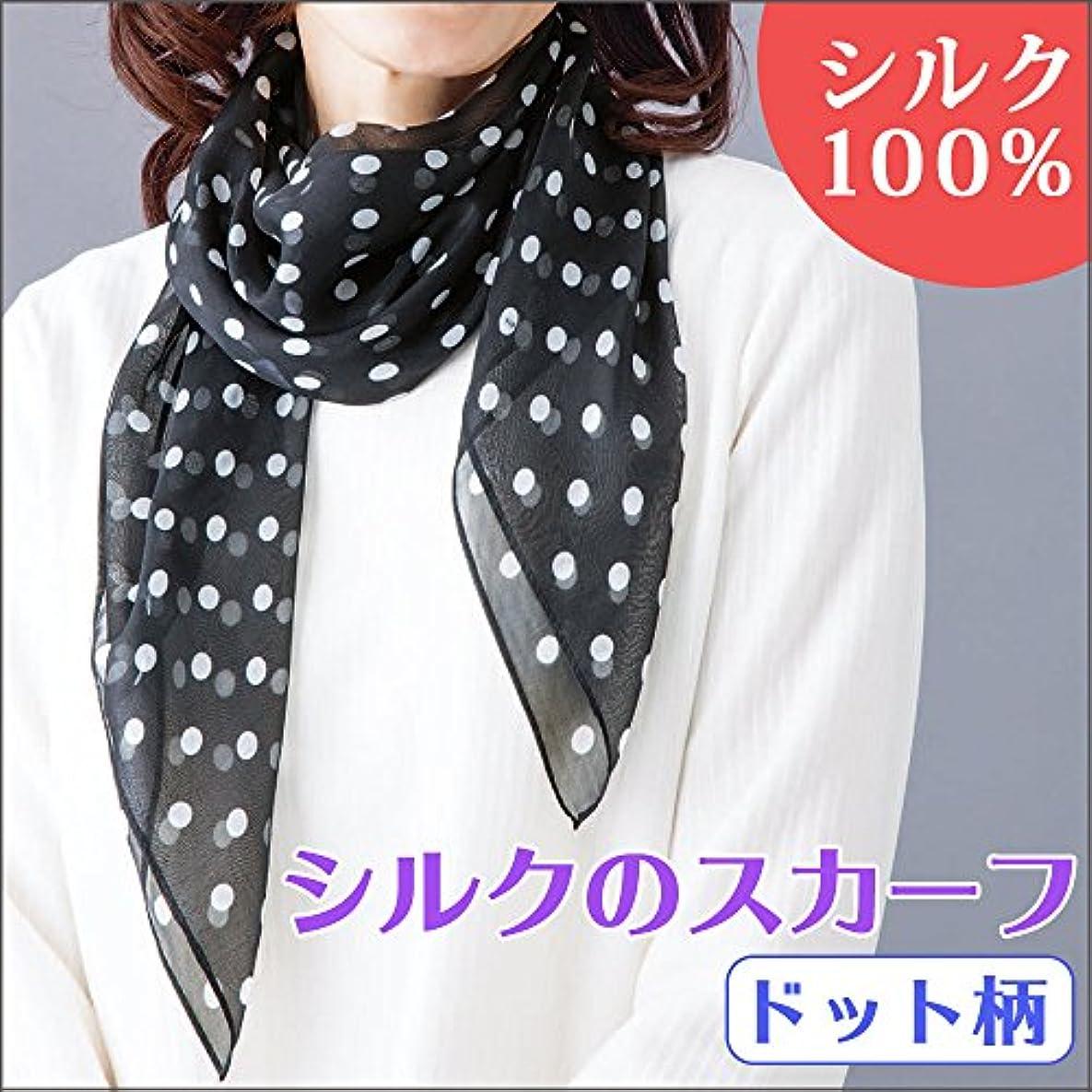 宝ルーフ黒シルクのスカーフ ドット柄