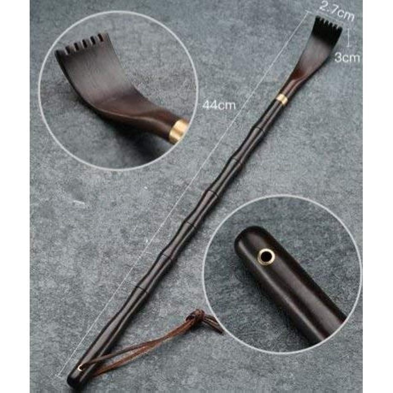 歯激しい必要とする孫の手 黒檀 竹形(18032105)