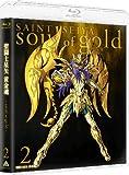 聖闘士星矢 黄金魂 -soul of gold- 2 [Blu-ray]