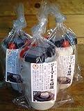沖縄県名産 丸山の じーまーみー豆腐 (3個入り) (×3個セット)