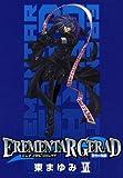 EREMENTAR GERAD -蒼空の戦旗- 6 (コミックアヴァルス)