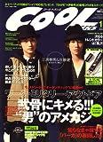 COOL TRANS (クール トランス) 2009年 01月号 [雑誌]