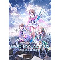 BLUE REFLECTION 幻に舞う少女の剣 プレミアムボックス (初回封入特典(オリジナルテーマ&ゲーム内コンテンツ「フリスペ! 」着せ替えテーマ & 制服がスクール水着に なる ダウンロードシリアル) 同梱)- PS4