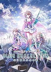 【Amazon.co.jp限定】 BLUE REFLECTION 幻に舞う少女の剣 スペシャルコレクションボックス (初回封入特典(オリジナルテーマ&ゲーム内コンテンツ「フリスペ! 」着せ替えテーマ & 制服がスクール水着になる ダウンロードシリアル) 同梱)- PS4