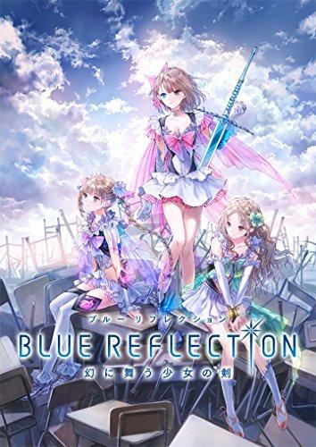BLUE REFLECTION 幻に舞う少女の剣 (初回封入特典(オリジナルテーマ&ゲーム内コンテンツ「フリスペ! 」着せ替えテーマ ダウンロードシリアル) 同梱)- PS4