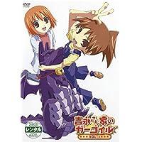 吉永さん家のガーゴイル [レンタル落ち] 全7巻セット