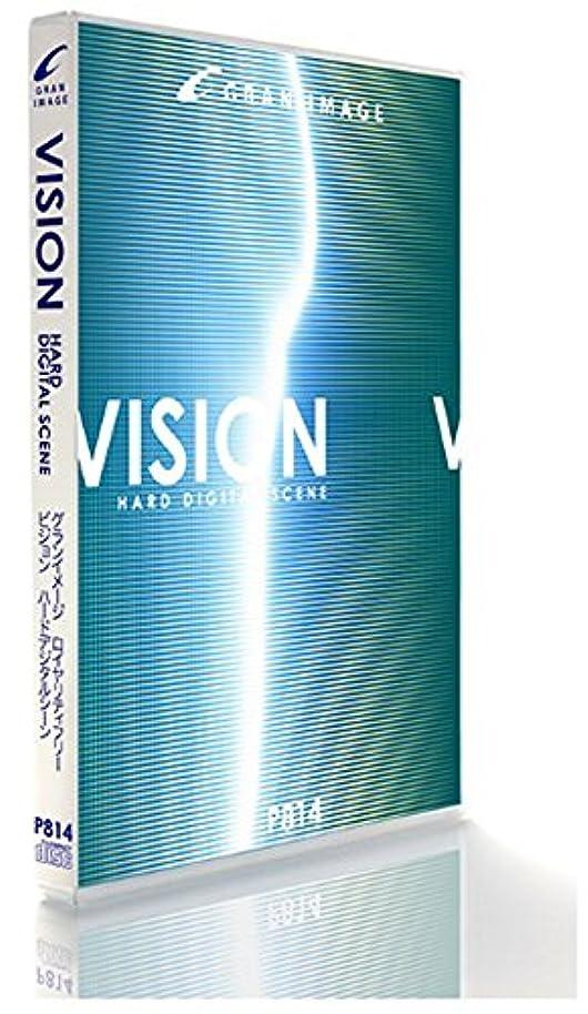 高く歌ジェムGRAN IMAGE P814 VISION HARD DIGITAL SCENE