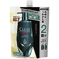 CLEAR(クリア) トータルケア スカルプシャンプー 詰替え用 560g